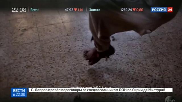 Новости на Россия 24 • Насилие, пытки, убийства: иракцы под Мосулом переняли опыт оплота демократии