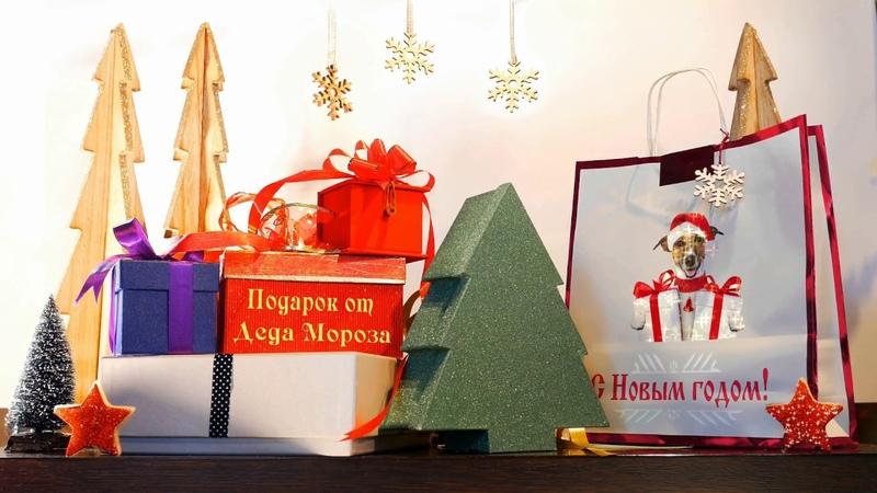 футаж Новогодние подарки