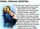 Женя Семенов фото #11