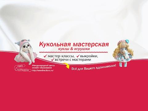 Пелерина в винтажном стиле для кукол и тедди, Кукольная мастерская, Альбина Глумова