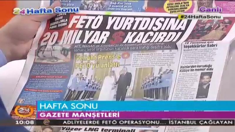 Sabah Gazetesi FETÖ yurtdışına 20 milyar $ kaçırdı (01.10.2016).mp4