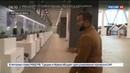 Новости на Россия 24 Новый ростовский аэропорт принял первых пассажиров