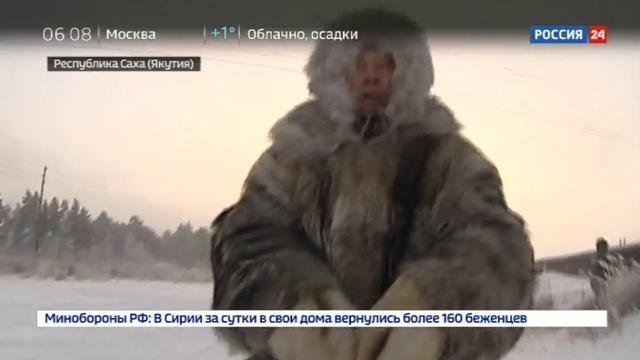 Новости на Россия 24 • Якутия принимает гостей