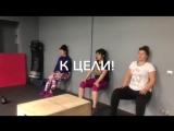 Create a body - интервальная тренировка в мини-группе!