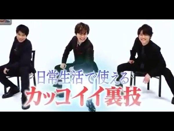 【高画質】「嵐にしやがれ」亀梨和也、山下智久、松本潤_日常で使え1242