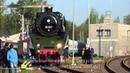 HD Reichsbahn Dampflok 18 201 - the fastest operational steam locomotive in the world in Löbau