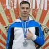 Egor Avershin