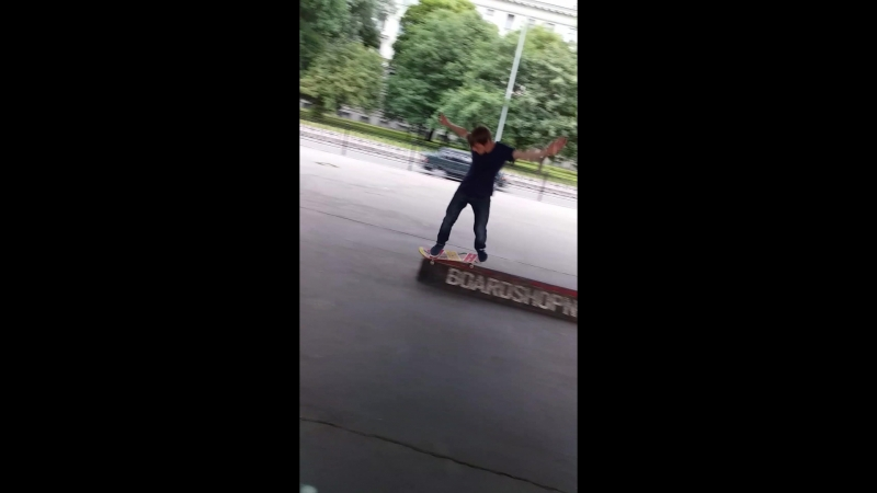 Рамзес - bs wallride to 50-50 11.06.18 20180611_200928