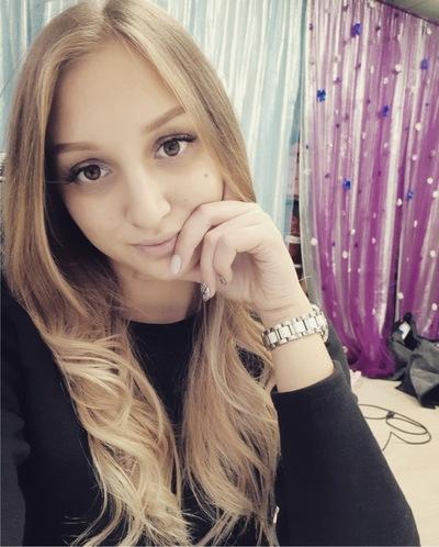 Валерия Хайрулова