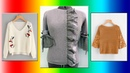Модели вязания Декорирование вязаных изделий