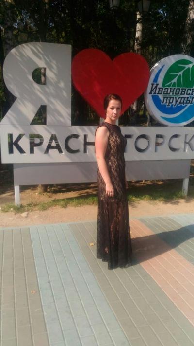 Анна Ходоревская