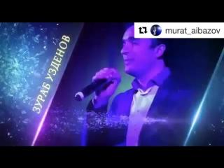Концерт Лауры Акбаевой