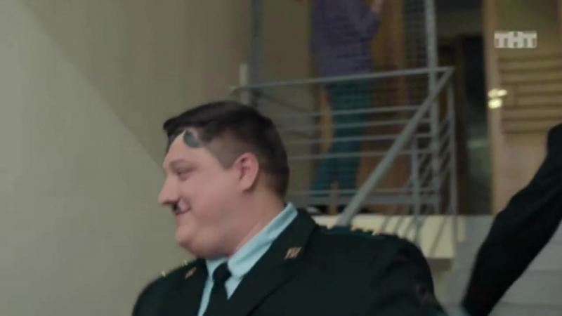 Смешной кусок из сериала Полицейский с Рублёвки