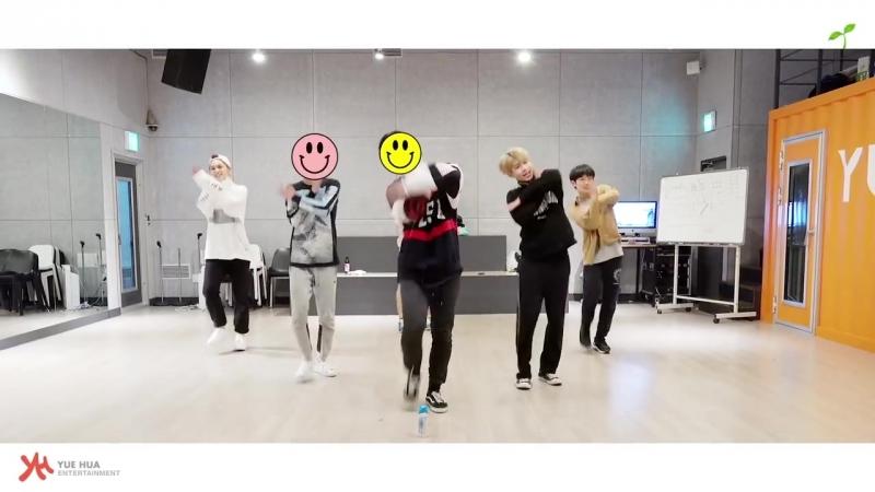 Yuehua Trainees - 梦想加油 Dance Practice (YH_NEXT ver.)