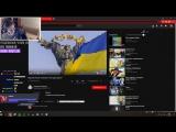 Олёша, твич twich - Гимн Украины