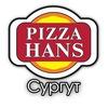 Hans Pizza Сургут. Доставка пиццы