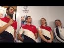 Сборная Франции по биатлону в Французском доме после победы в смешанной эстафете на ОИ в Пхенчхане. 20.02.2018