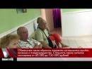 Банда лжеврачей обманула пациентов в Кирове на 60 миллионов рублей 15.08.2018