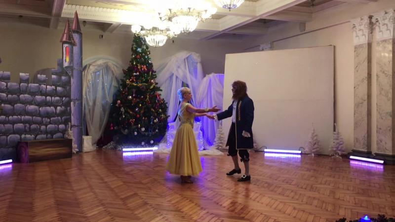 Красавица и Чудовище (Танцы под звёздами), 17.12.17 HD
