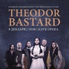 THEODOR BASTARD 08.12 / Opera / Санкт-Петербург