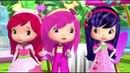 Вход с собаками открыт Шарлотта Земляничка Ягодный пирог мультфильм для девочек