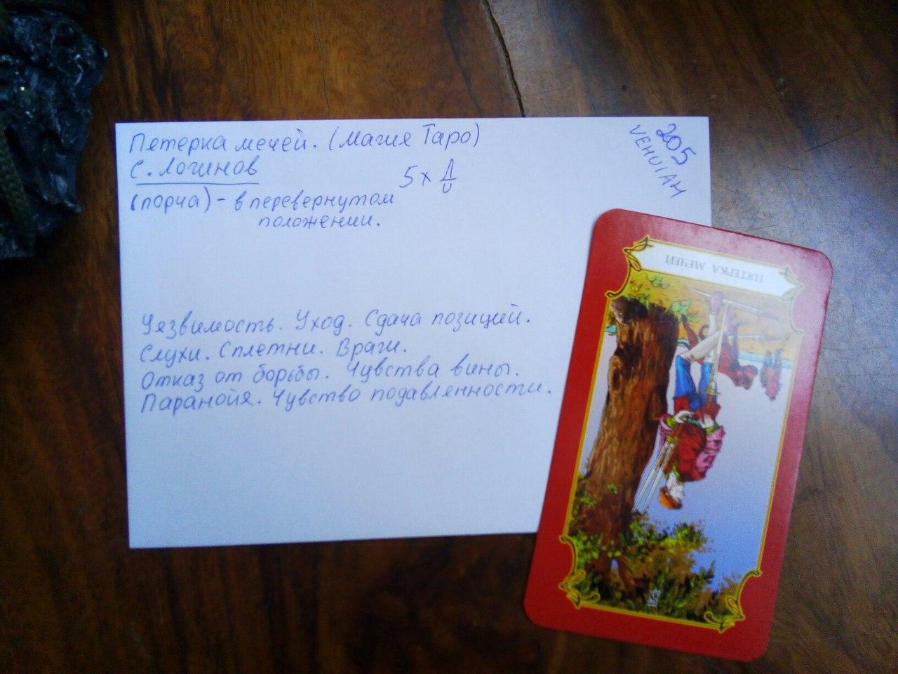 Хештег став на   Салон Магии и Мистики Елены Руденко. Киев ,тел: +380506251562 0dV-vPtuBtQ