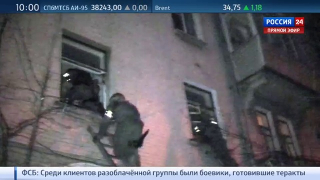 Новости на Россия 24 • ФСБ задержала банду изготовителей поддельных паспортов для боевиков ИГ