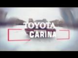 DRIVE   Анонс Тойота Карина