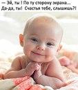 Ирина Кашева фото #12