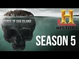 Проклятие острова Оук 5 сезон 16 серия. Стальная ловушка The Curse of Oak Island (2018)