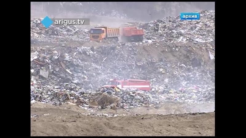 17 Апреля 2018 21 01 Прокуратура Бурятии приостановила работу полигона ТБО