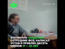 ЛЕДЕНЕЦ