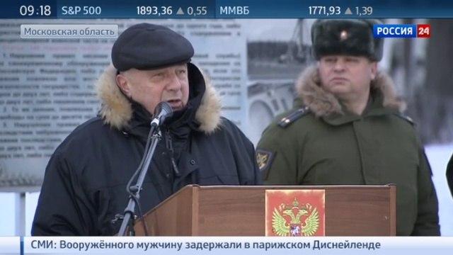 Новости на Россия 24 • ЗРК С-400 Триумф заступил на боевое дежурство в Подмосковье