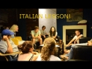 Урок итальянского с Дивой и Ренато 13 07 18