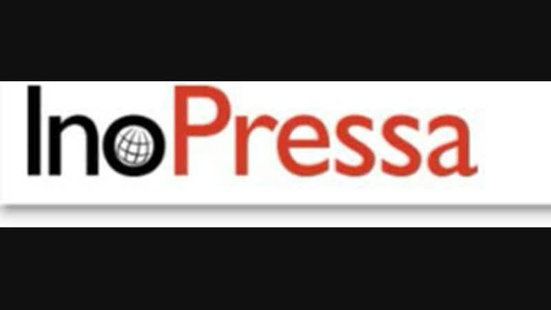 Заставка программы InoPressa (Арена, 20.10.2018-н.в)