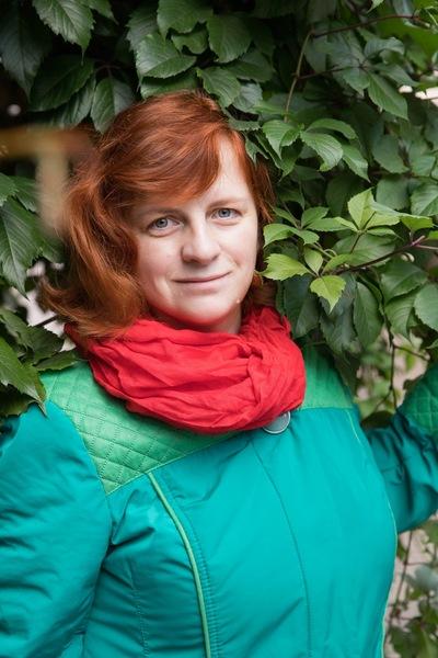 Ирина Гузенко