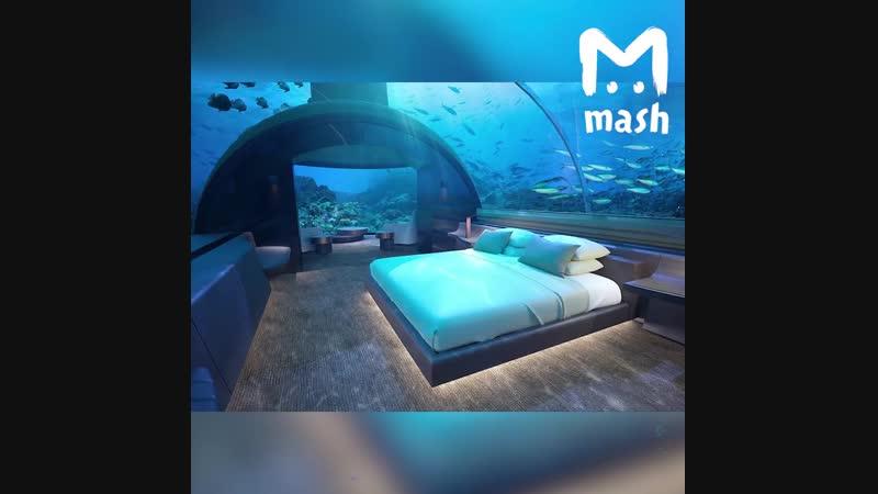 На Мальдивах открыли первый в мире подводный отель