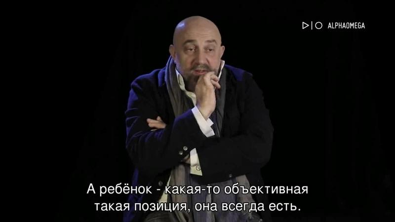 Павел Каплевич - сын спасительная соломинка