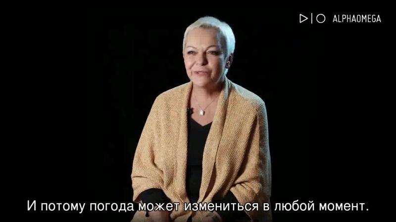 Е. Новоселова - у жизни нет координат