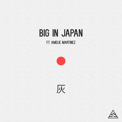 Ash альбом Big in Japan (feat. Amelie Martinez)