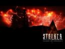 S.T.A.L.K.E.R. - Тень Чернобыля 2