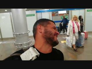 Возвращение из Туниса. Встреча в Аэропорту. Smile Mazafaka