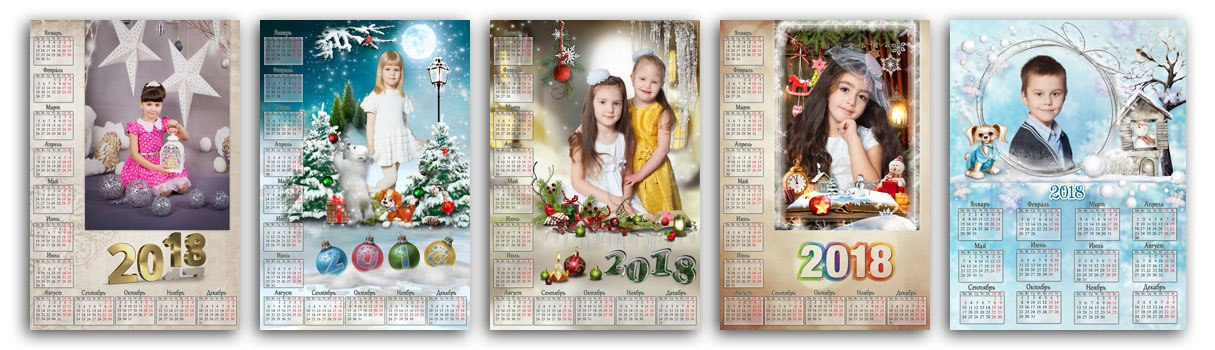 Новогодняя фотосессия вдетском саду №2Выборгского района Санкт-Петербурга . Фотосъемка насувенирную продукцию (новогодние календари)