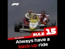 Rules of F1: Always have a back-up ride