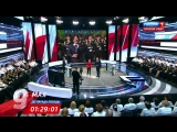 60 минут. День Победы. Праздничный канал ( 09.05.2018 )