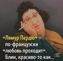 Кристина Косякова фото #25