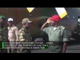 Опубликовано_видео_казни_женщин_и_детей_камерунскими_солдатами