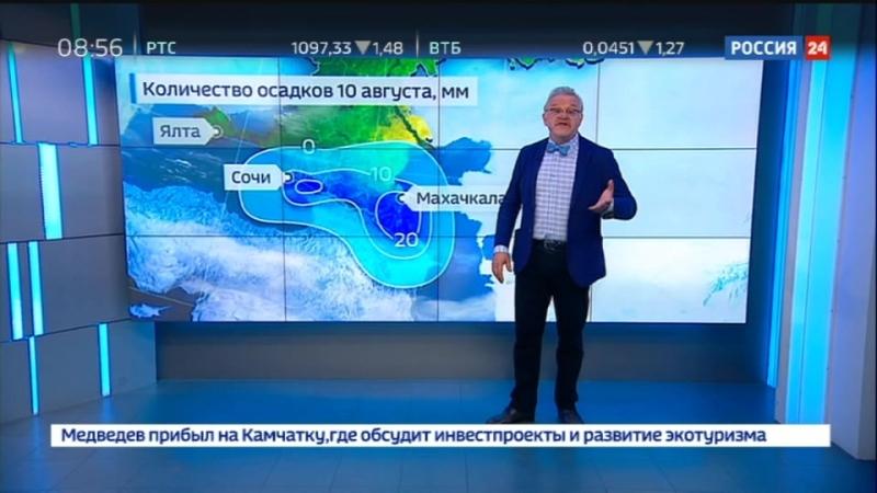 Погода 24: тропическая жара приходит в европейскую часть России