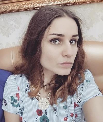 Екатерина Аносова
