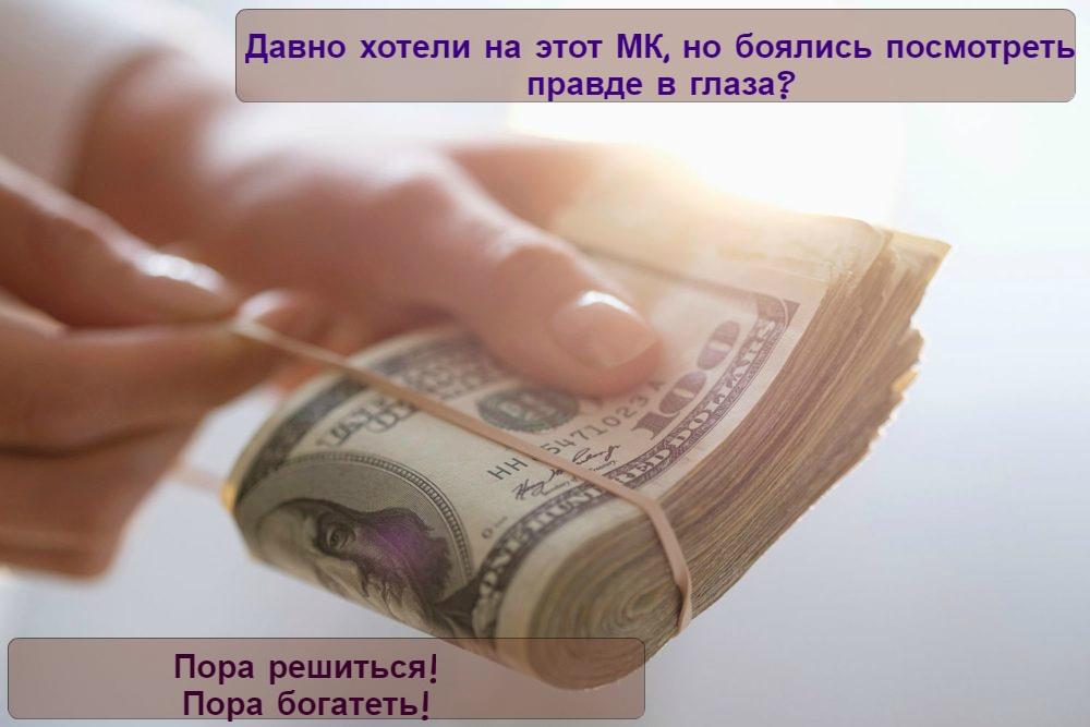 Афиша Самара МК 5 секретов твоих личных финансов